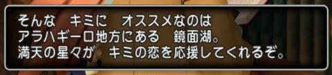 2019-02-20 (6)