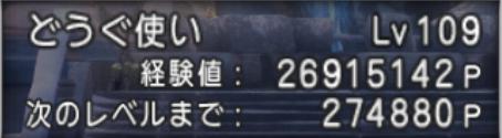 2019-06-29 (24)