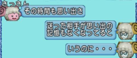 2019-01-23 (28)