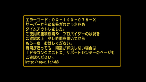 2019-12-08 (59)