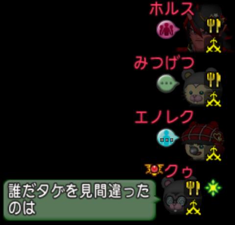 2020-01-09 (75)