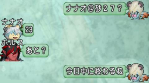 2020-01-03 (288)