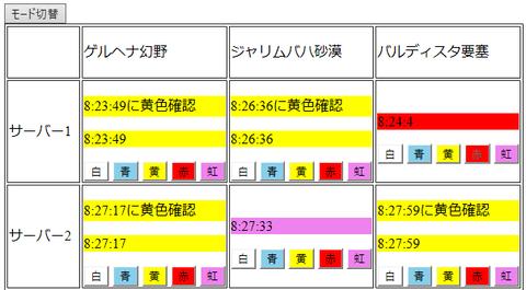 2020-06-01 (69)