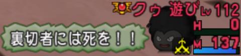 2020-04-24 (238)