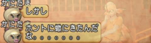 2020-03-03 (56)