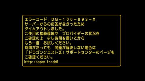 2019-12-08 (66)