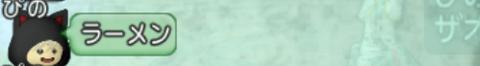 2020-04-01 (176)