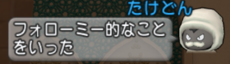 2020-04-04 (170)