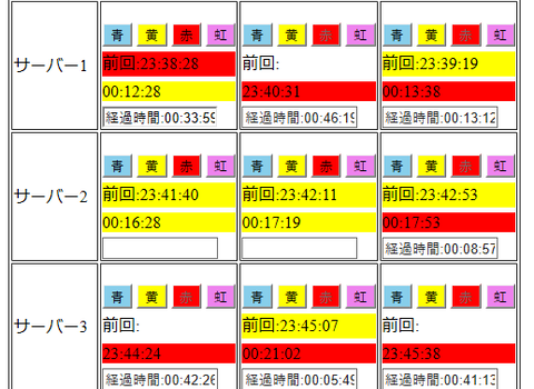 2020-06-13 (16)