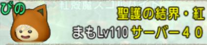 2019-10-19 (190)