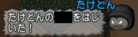 2020-04-04 (388)