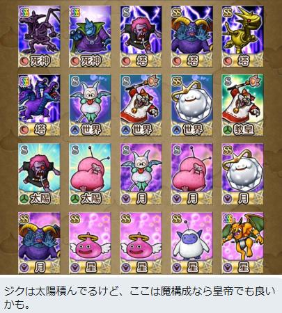 2019-09-25 (29)