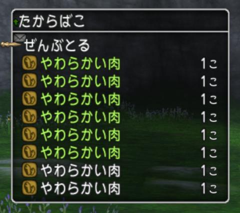 2019-01-08 (10)