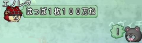 2020-01-10 (67)
