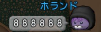 2020-04-04 (252)