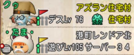 2019-10-25 (207)