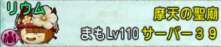 2019-10-19 (191)