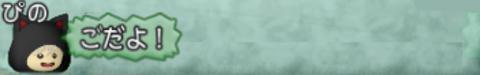 2020-04-01 (170)