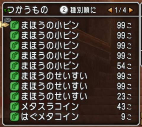 2019-01-09 (64)