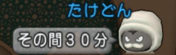 2020-04-04 (192)