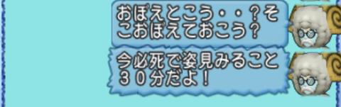 2019-01-23 (27)
