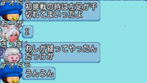 2019-08-01 (63)
