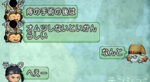 2019-03-04 (60)