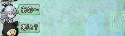 2021-05-23 (19)