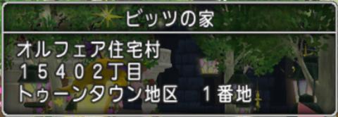 2019-04-05 (2)
