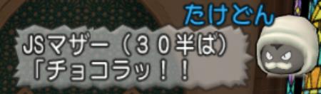 2020-04-18 (350)