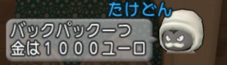 2020-04-04 (149)