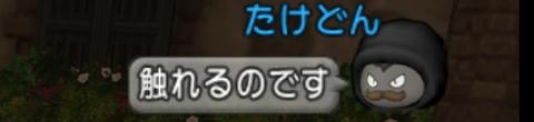 2019-10-08 (209)