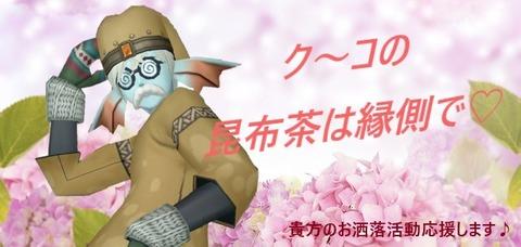 hydrangea-flower-3176654_641