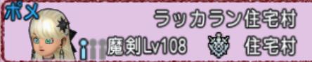 2021-03-10 (40)
