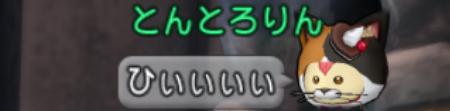 2020-03-31 (74)