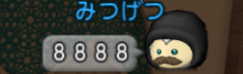 2020-04-04 (247)