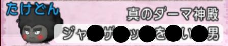 2019-07-08 (10)