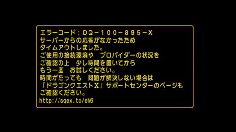 2019-12-08 (57)