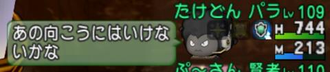 2019-08-04 (166)