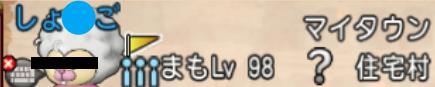 2019-09-13 (81)
