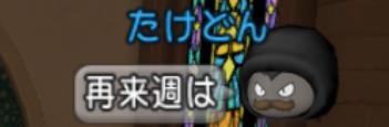 2020-04-18 (573)