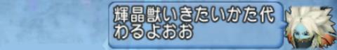 2020-06-01 (2)