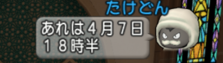 2020-04-18 (185)