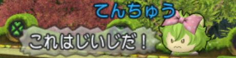 2019-09-29 (145)
