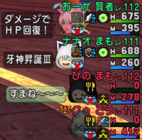 2020-04-01 (168)