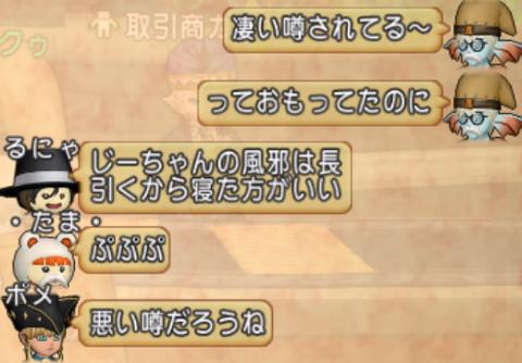 2019-01-10 (20)