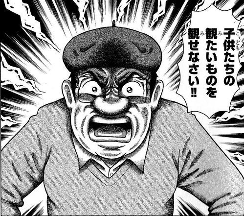 ブラック・ジャック創作(秘)話~手塚治虫の仕事場からvol. 4』 /宮崎克 ...