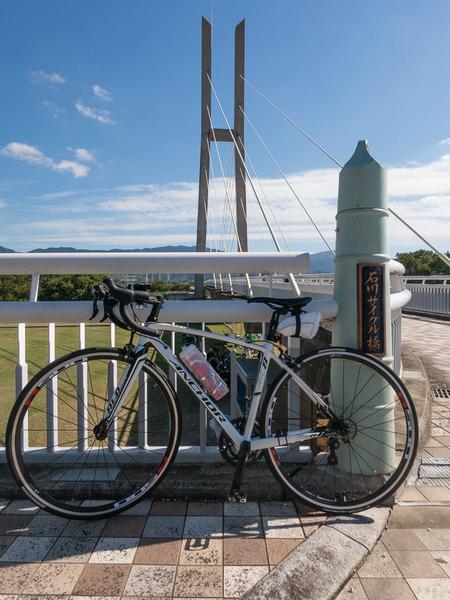 石川サイクル橋まで行ってきました