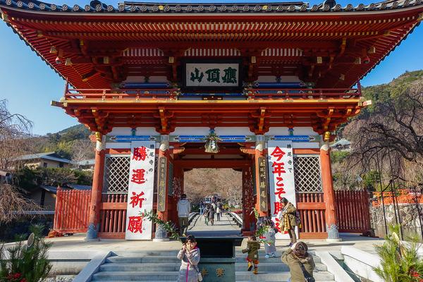 勝尾寺詣り