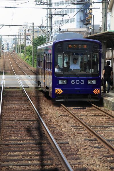 チンチン電車でGo12青電車
